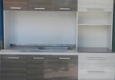 Cozinha compacta Kits Paraná